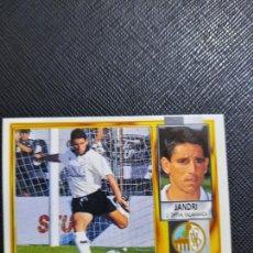 Cromos de Fútbol: JANDRI SALAMANCA ESTE 1995 1996 CROMO FUTBOL LIGA 95 96 SIN PEGAR - 1828. Lote 243878750