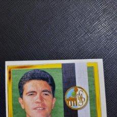 Cromos de Fútbol: LILLO SALAMANCA ESTE 1995 1996 CROMO FUTBOL LIGA 95 96 SIN PEGAR - 1833. Lote 243879145