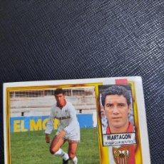 Cromos de Fútbol: MARTAGON SEVILLA ESTE 1995 1996 CROMO FUTBOL LIGA 95 96 SIN PEGAR - 1838. Lote 243879810