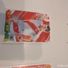 Cromos de Fútbol: C-JOM CROMO FUTBOL ADRENALYN XL 2011 2012 11 12 PANINI RAYO VALLECANO PITI 249. Lote 243891780