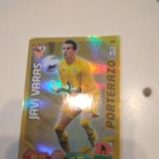 Cromos de Fútbol: C-JOM CROMO FUTBOL ADRENALYN XL 2011 2012 11 12 PANINI SEVILLA JAVI VARAS PORTERAZO 384. Lote 243892680