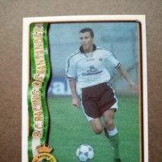 Cromos de Fútbol: Nº 296 JAVI LOPEZ, ULTIMA HORA, R. RACING C. SANTANDER, FICHAS LIGA 1996 1997 96/97 MUNDICROMO. Lote 243943865