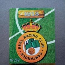 Cromos de Fútbol: Nº 289 ESCUDO, R. RACING C. SANTANDER, FICHAS LIGA 1996 1997 96/97 MUNDICROMO. Lote 243944070