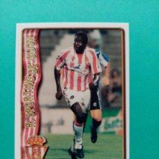 Cromos de Fútbol: Nº 324 YEKINI, R. SPORTING DE GIJON, FICHAS LIGA 1996 1997 96/97 MUNDICROMO. Lote 243955500