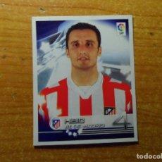 Cromos de Fútbol: HIBIC DEL ATLETICO MADRID CROMO 87 ALBUM SUPER LIGA PANINI 2002 - 2003 ( 02 - 03 ). Lote 243970725