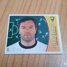 Cromos de Fútbol: FERRANDO -- ENTRENADOR -- ALBACETE -- 03/04 -- ESTE -- RECORTADO. Lote 244024645