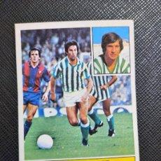 Cromos de Fútbol: LOPEZ REAL BETIS ED ESTE 1981 1982 CROMO FUTBOL LIGA 81 82 - SIN PEGAR - 779. Lote 244024710