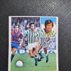 Cromos de Fútbol: LOPEZ REAL BETIS ED ESTE 1981 1982 CROMO FUTBOL LIGA 81 82 - SIN PEGAR - 780. Lote 244024745