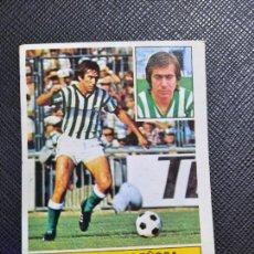 Cromos de Fútbol: CARDEÑOSA REAL BETIS ED ESTE 1981 1982 CROMO FUTBOL LIGA 81 82 - SIN PEGAR - 781. Lote 244024850