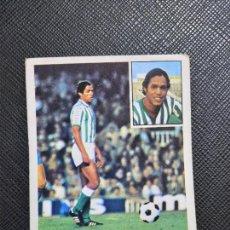 Cromos de Fútbol: ALEX REAL BETIS ED ESTE 1981 1982 CROMO FUTBOL LIGA 81 82 - SIN PEGAR - 782. Lote 244024960