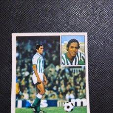 Cromos de Fútbol: ALEX REAL BETIS ED ESTE 1981 1982 CROMO FUTBOL LIGA 81 82 - SIN PEGAR - 784. Lote 244025005