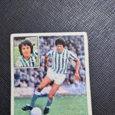 Cromos de Fútbol: DIARTE REAL BETIS ED ESTE 1981 1982 CROMO FUTBOL LIGA 81 82 - SIN PEGAR - 783. Lote 244025040