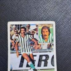 Cromos de Fútbol: ORTEGA REAL BETIS ED ESTE 1981 1982 CROMO FUTBOL LIGA 81 82 - SIN PEGAR - 784. Lote 244025120