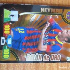 Cromos de Fútbol: CROMO FUTBOL ADRENALYN , BALON DE ORO NEYMAR , BARCELONA , TEMPORADA 2013/14 , 13/14 , (DAÑADO). Lote 244025160