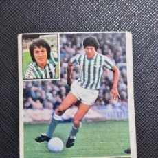Cromos de Fútbol: DIARTE REAL BETIS ED ESTE 1981 1982 CROMO FUTBOL LIGA 81 82 - SIN PEGAR - 785. Lote 244025165