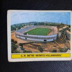 Cromos de Fútbol: BENITO VILLAMARIN REAL BETIS ED ESTE 1981 1982 CROMO FUTBOL LIGA 81 82 - SIN PEGAR - 787. Lote 244025230