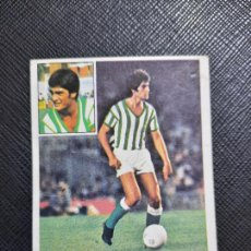 Cromos de Fútbol: FRANCIS REAL BETIS ED ESTE 1981 1982 CROMO FUTBOL LIGA 81 82 - SIN PEGAR - 788. Lote 244025330