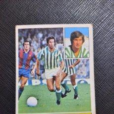 Cromos de Fútbol: LOPEZ REAL BETIS ED ESTE 1981 1982 CROMO FUTBOL LIGA 81 82 - SIN PEGAR - 791. Lote 244025470