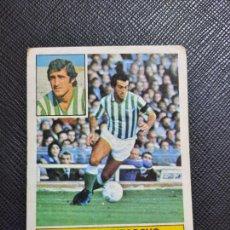 Cromos de Fútbol: BIZCOCHO REAL BETIS ED ESTE 1981 1982 CROMO FUTBOL LIGA 81 82 - SIN PEGAR - 792. Lote 244025530