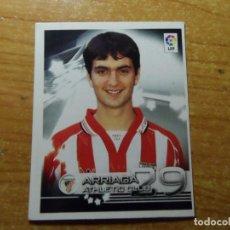 Cromos de Fútbol: ARRIAGA ATHLETIC DE BILBAO CROMO 78 ALBUM SUPER LIGA PANINI 2002 - 2003 ( 02 - 03 ). Lote 244459950