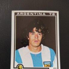 Cromos de Fútbol: 108 RENÉ ORLANDO HOUSEMAN ARGENTINA 78 WORLD CUP STORY COPA MUNDO PANINI NUEVO. Lote 244553940