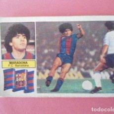 Cromos de Fútbol: EDICIONES ESTE 82/83 MARADONA FICHAJE Nº6. Lote 244554095