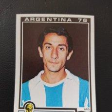 Cromos de Fútbol: 99 OSVALDO CARLOS ARDILES ARGENTINA 78 WORLD CUP STORY COPA MUNDO PANINI NUEVO. Lote 244554105