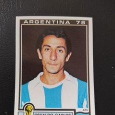 Cromos de Fútbol: 99 OSVALDO CARLOS ARDILES ARGENTINA 78 WORLD CUP STORY COPA MUNDO PANINI NUEVO. Lote 244554165