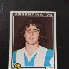 Cromos de Fútbol: 107 MARIO ALBERTO KEMPES ARGENTINA 78 WORLD CUP STORY COPA MUNDO PANINI NUEVO. Lote 244554440