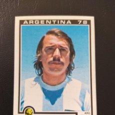 Cromos de Fútbol: 102 OMAR RUBÉN LARROSA ARGENTINA 78 WORLD CUP STORY COPA MUNDO PANINI NUEVO. Lote 244554600