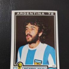 Cromos de Fútbol: 104 RICARDO JULIO VILLA ARGENTINA 78 WORLD CUP STORY COPA MUNDO PANINI NUEVO. Lote 244554765
