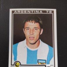 Cromos de Fútbol: 105 RICARDO DANIEL BERTONI ARGENTINA 78 WORLD CUP STORY COPA MUNDO PANINI NUEVO. Lote 244555160