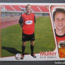 Cromos de Fútbol: MÜLLER (R.C.D. MALLORCA) - ÚLTIMOS FICHAJES Nº 2 - LIGA 04/05 - EDICIONES ESTE - NUNCA PEGADO.. Lote 244661430