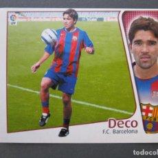 Cromos de Fútbol: DECO (F.C. BARCELONA) - ÚLTIMOS FICHAJES Nº 3 - LIGA 04/05 - EDICIONES ESTE - NUNCA PEGADO.. Lote 244665420