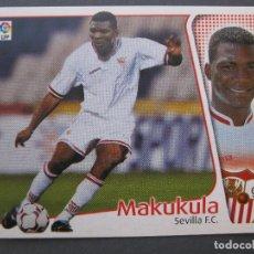 Cromos de Fútbol: MAKUKULA (SEVILLA F.C.) - ÚLTIMOS FICHAJES Nº 5 - LIGA 04/05 - EDICIONES ESTE - NUNCA PEGADO.. Lote 244666040