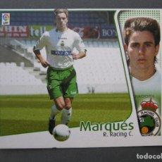 Cromos de Fútbol: MARQUÉS (R. RACING C.) - ÚLTIMOS FICHAJES Nº 7 - LIGA 04/05 - EDICIONES ESTE - NUNCA PEGADO.. Lote 244669155
