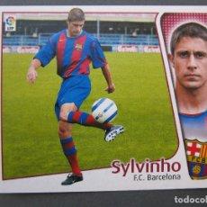 Cromos de Fútbol: SYLVINHO (F.C. BARCELONA) - ÚLTIMOS FICHAJES Nº 9 - LIGA 04/05 - EDICIONES ESTE - NUNCA PEGADO.. Lote 244669750