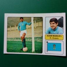 Cromos de Futebol: (SIN PEGAR NUNCA) FHER LIGA 73 - 74 : JUAN MANUEL (R. OVIEDO) - CAMPEONATO DE LIGA 1973 1974. Lote 244807795