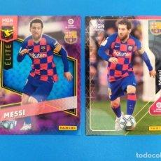 Cromos de Fútbol: MEGACRACKS 2020 2021 / 20 21 MESSI (BARCELONA) Nº 378 ÉLITE Y Nº 70 MGK. Lote 244836140
