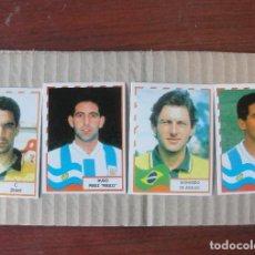 Cromos de Fútbol: LOTE 4 CROMOS NUEVOS ARGENTINA BRASIL / COPA AMERICA 1995 - CACERES LEONARDO ZINHO PERICO PEREZ. Lote 244950430