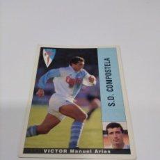 Cromos de Fútbol: PANINI 95-96 VÍCTOR - COMPOSTELA.. Lote 245109320