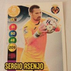 Cromos de Fútbol: Nº 344 SERGIO ASENJO - VILLARREAL - ADRENALYN XL 2020 2021 - 20-21. Lote 245110040