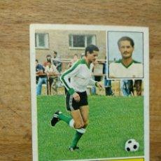 Cromos de Fútbol: ESTE 81-82 CROMO NUEVO NUNCA PEGADO EN BUEN ESTADO FICHAJE Nº 14 ANGULO. Lote 245158070