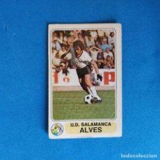 Cartes à collectionner de Football: ALVES UD SALAMANCA LIGA 77 78 PACOSA 2 FUTBOL EN ACCION 1977 1978 SIN PEGAR. Lote 245243915