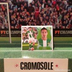 Cromos de Fútbol: CROMO LIGA ESTE 2008 2009 08 09 BETIS *ARZU* NUNCA PEGADO. Lote 245400175