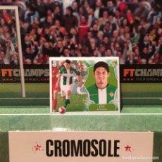 Cromos de Fútbol: CROMO LIGA ESTE 2008 2009 08 09 BETIS *EDU* NUNCA PEGADO. Lote 245400605