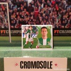 Cromos de Fútbol: CROMO LIGA ESTE 2008 2009 08 09 BETIS *FERNANDO VEGA* NUNCA PEGADO. Lote 245400940