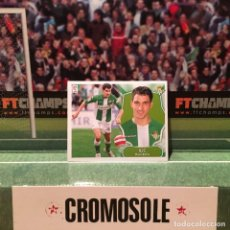 Cromos de Fútbol: CROMO LIGA ESTE 2008 2009 08 09 BETIS *ILIC* NUNCA PEGADO. Lote 245401105
