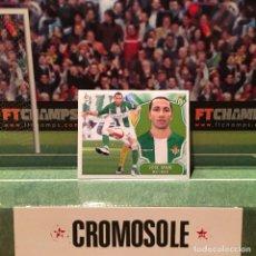 Cromos de Fútbol: CROMO LIGA ESTE 2008 2009 08 09 BETIS *JOSE MARI* NUNCA PEGADO. Lote 245401180