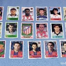 Cromos de Fútbol: 17 CROMOS DE FUTBOL 96/97 BOLLYCAO ORIGINALES SIN PEGAR. Lote 245754815